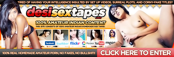 desisextapes access