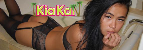 free kiakai password