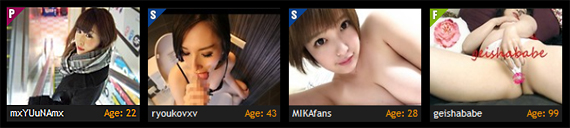 free liveasianwebcams password