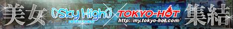enter tokyo-hot